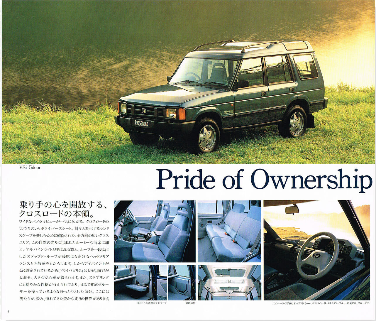 Honda-Crossroad-3