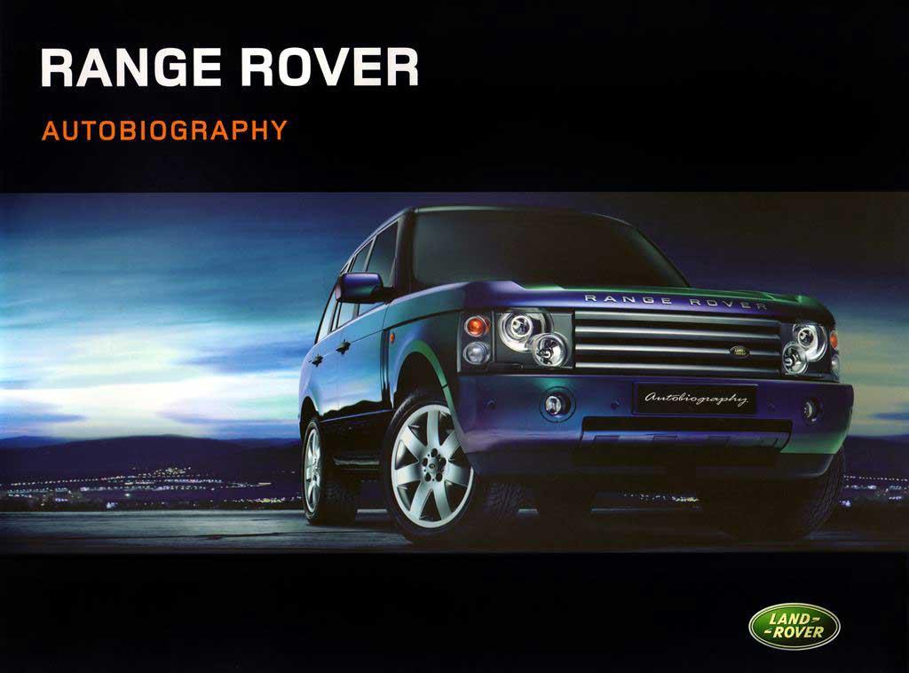 rr_autobiography_brochure_L