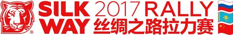 LogoBlok_Red_hor_2017