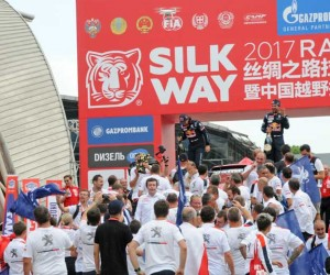 Silk-Way-Rally