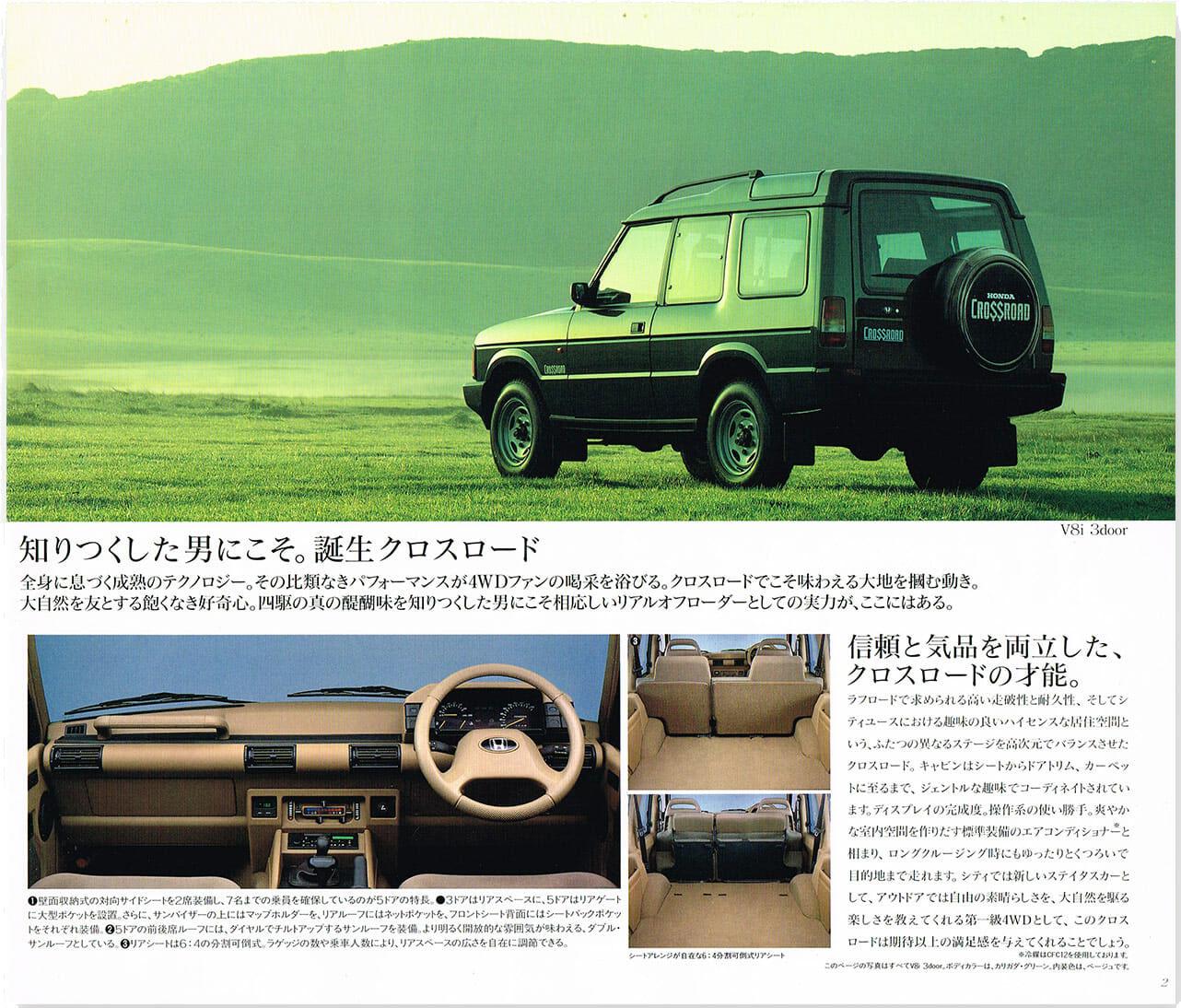 Honda-Crossroad-4